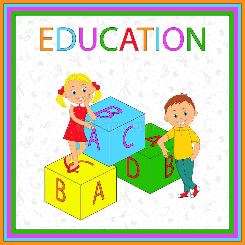 Εκπαίδευση έννοιας ελεύθερη απεικόνιση δικαιώματος