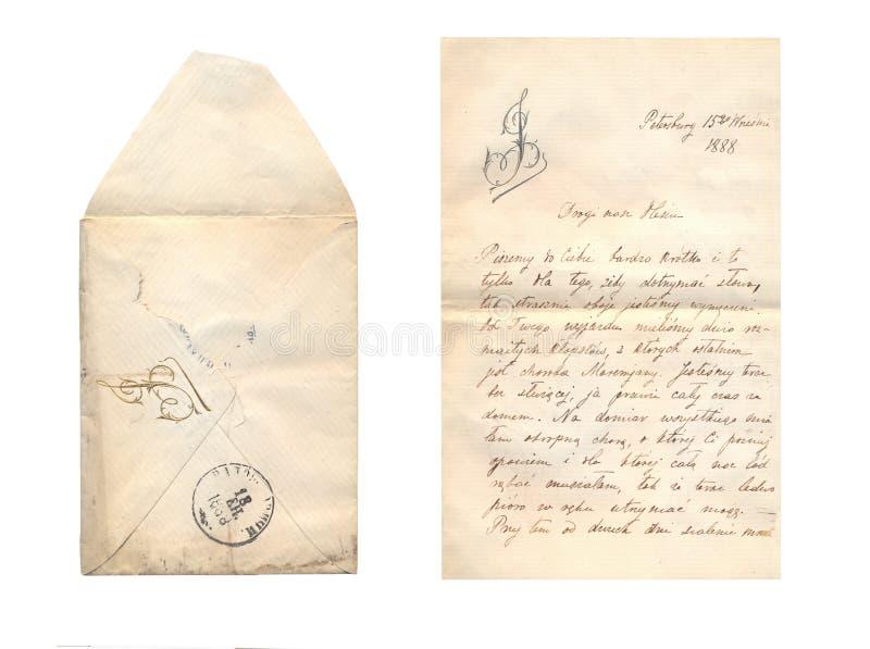 Εκλεκτής ποιότητας επιστολή και φάκελος στοκ εικόνες με δικαίωμα ελεύθερης χρήσης
