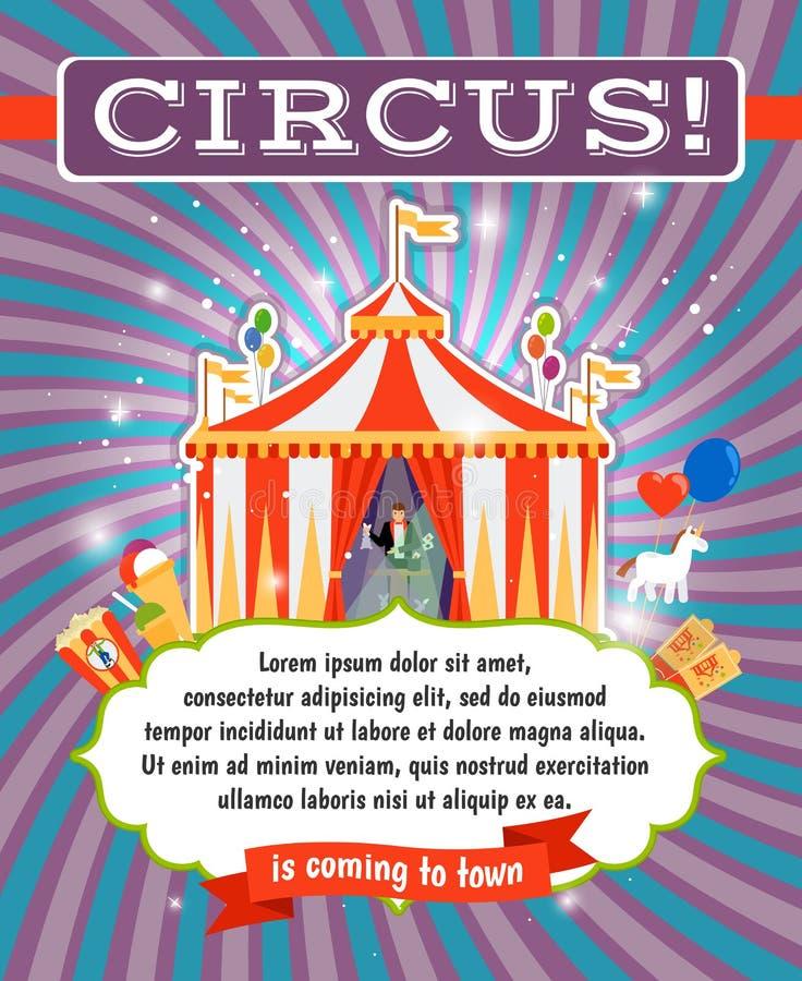 Εκλεκτής ποιότητας πρότυπο αφισών τσίρκων απεικόνιση αποθεμάτων