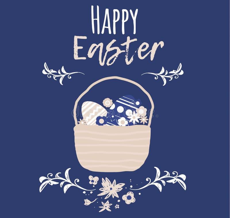 Εκλεκτής ποιότητας σύνολο καλαθιών Πάσχας των αυγών στο επίπεδο σχέδιο Απλή παραδοσιακή ευχετήρια κάρτα επίσης corel σύρετε το δι ελεύθερη απεικόνιση δικαιώματος