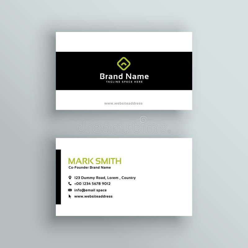 Ελάχιστο σύγχρονο πρότυπο επαγγελματικών καρτών διανυσματική απεικόνιση