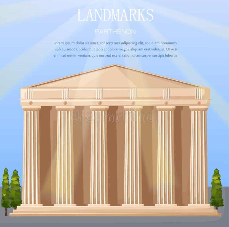 Ελληνικό διάνυσμα αρχιτεκτονικής ναών Ορόσημο έλξης της Αθήνας Έμβλημα ταξιδιού ελεύθερη απεικόνιση δικαιώματος