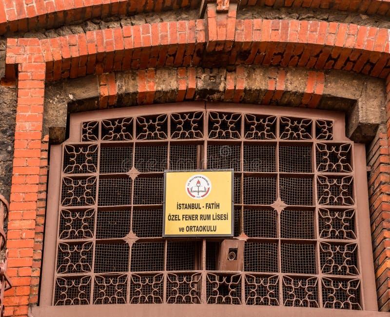 Ελληνικό ορθόδοξο κολλέγιο Phanar γνωστό στα ελληνικά ως μεγάλο σχολείο στοκ εικόνα με δικαίωμα ελεύθερης χρήσης