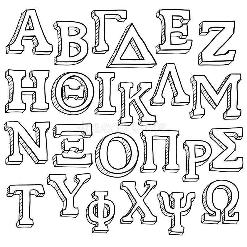 Ελληνικό σκίτσο αλφάβητου ελεύθερη απεικόνιση δικαιώματος