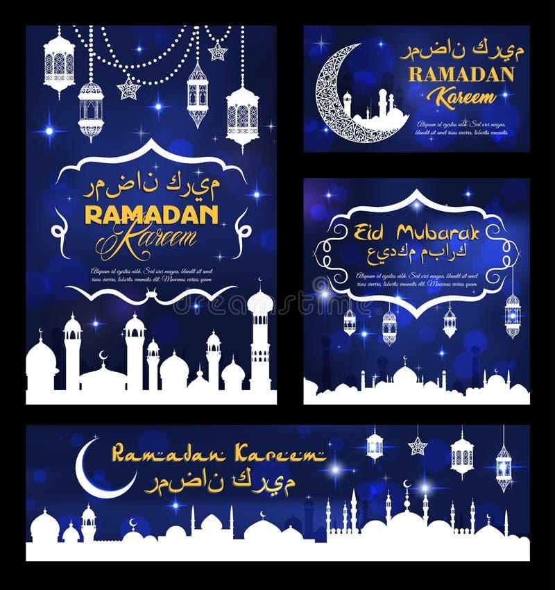 Εμβλήματα διακοπών Ramadan kareem ισλαμικά θρησκευτικά διανυσματική απεικόνιση