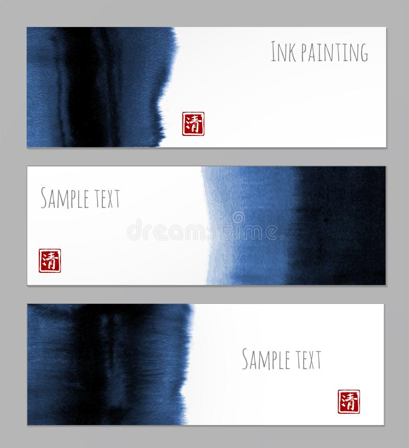Εμβλήματα με την αφηρημένη ζωγραφική πλυσίματος μπλε μελανιού στο ανατολικό ασιατικό ύφος Παραδοσιακό ιαπωνικό μελάνι που χρωματί διανυσματική απεικόνιση
