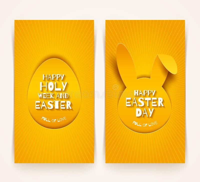 Εμβλήματα Πάσχας Χαιρετισμοί Πάσχας σε μια σκιαγραφία περικοπών εγγράφου του κεφαλιού και του αυγού κουνελιών διανυσματική απεικόνιση