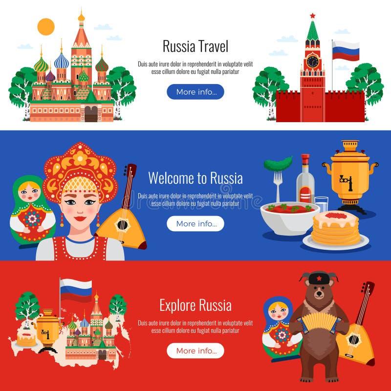 Εμβλήματα ταξιδιού της Ρωσίας διανυσματική απεικόνιση
