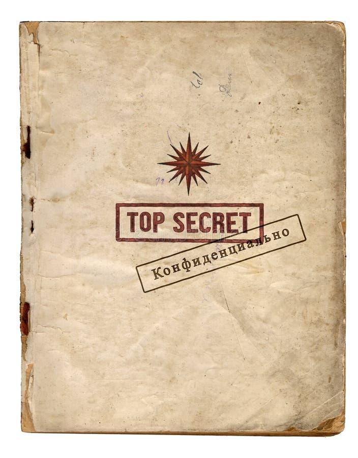 εμπιστευτική μυστική κορυφή αρχείων στοκ εικόνα