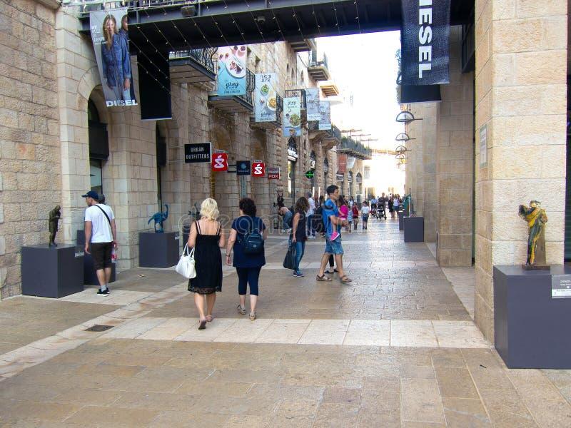 Εμπορικό κέντρο Mamilla, Ιερουσαλήμ στοκ φωτογραφία με δικαίωμα ελεύθερης χρήσης