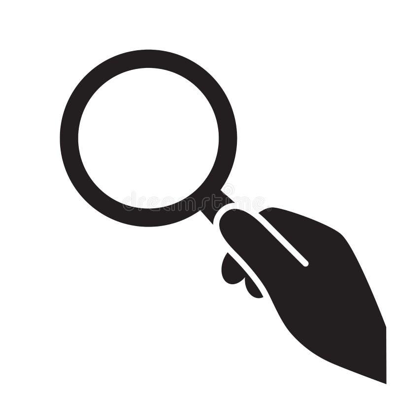 Ενίσχυση - εικονίδιο γυαλιού διανυσματική απεικόνιση