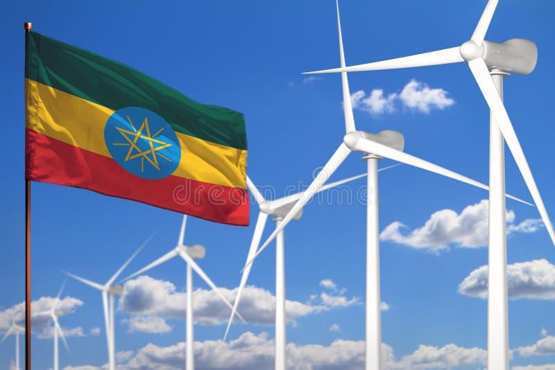 Εναλλακτική ενέργεια της Αιθιοπίας, βιομηχανική έννοια αιολικής ενέργειας με τους ανεμόμυλους και βιομηχανική απεικόνιση σημαιών  ελεύθερη απεικόνιση δικαιώματος