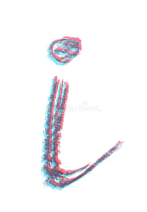 Ενιαία συρμένη χέρι επιστολή που απομονώνεται στοκ εικόνα με δικαίωμα ελεύθερης χρήσης