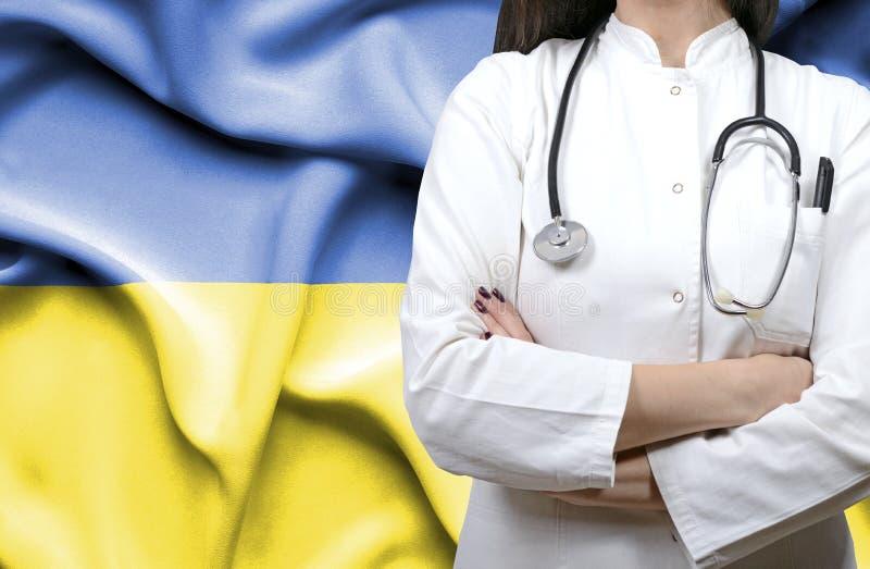 Εννοιολογική εικόνα του εθνικού υγειονομικού συστήματος στην Ουκρανία στοκ φωτογραφίες με δικαίωμα ελεύθερης χρήσης