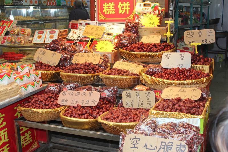 Εξωτικά κινεζικά τρόφιμα σε ένα κατάστημα στην αγορά, Κίνα στοκ εικόνα με δικαίωμα ελεύθερης χρήσης