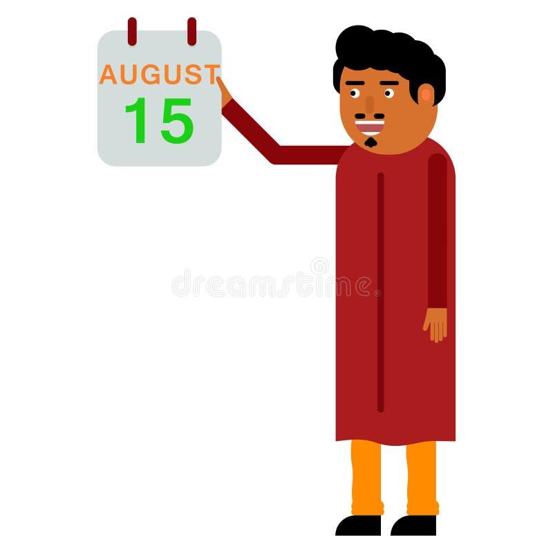 Εορτασμοί ημέρας της ανεξαρτησίας στην Ινδία διανυσματική απεικόνιση
