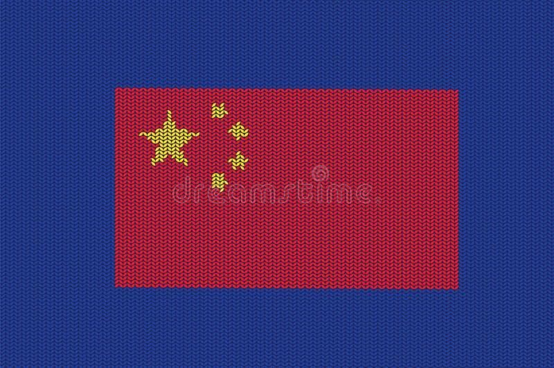 Εορτασμοί ημέρας της ανεξαρτησίας της Κίνας απεικόνιση αποθεμάτων