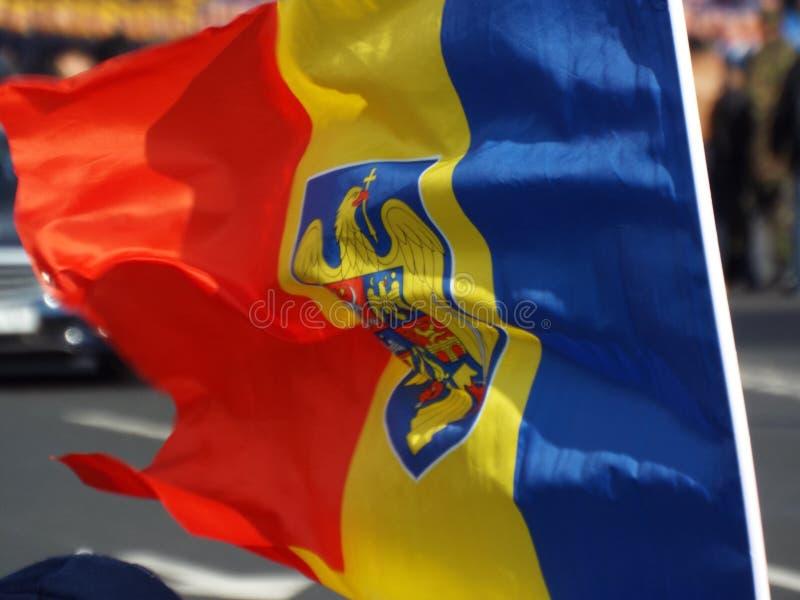 Εορτασμός εθνικής μέρας της Ρουμανίας, την 1η Δεκεμβρίου 2015 στοκ φωτογραφία με δικαίωμα ελεύθερης χρήσης