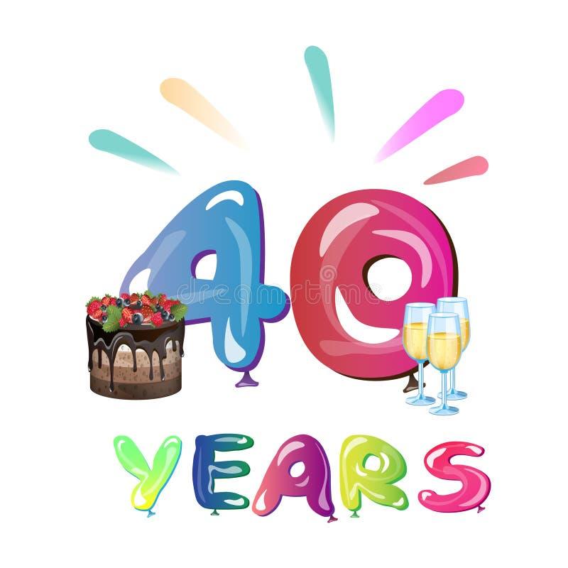 40 εορτασμός επετείου με το μπαλόνι διανυσματική απεικόνιση