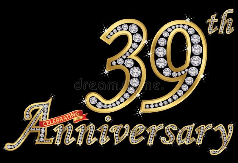 Εορτασμός του χρυσού σημαδιού 39ης επετείου με τα διαμάντια, διάνυσμα διανυσματική απεικόνιση
