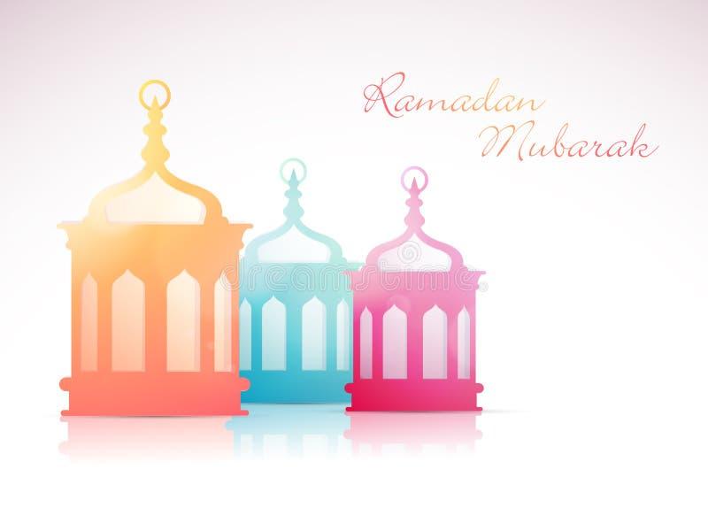 Εορτασμός του Kareem Ramadan με τους ζωηρόχρωμους αραβικούς λαμπτήρες απεικόνιση αποθεμάτων