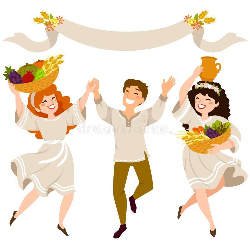Εορτασμός Shavuot απεικόνιση αποθεμάτων