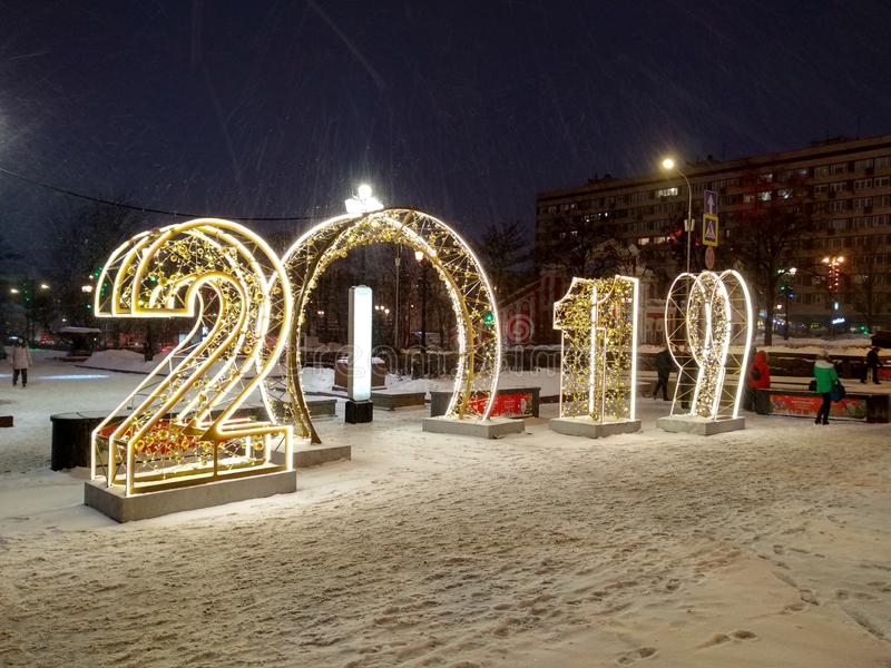 εορταστική εποχή του 2019 στοκ εικόνα με δικαίωμα ελεύθερης χρήσης