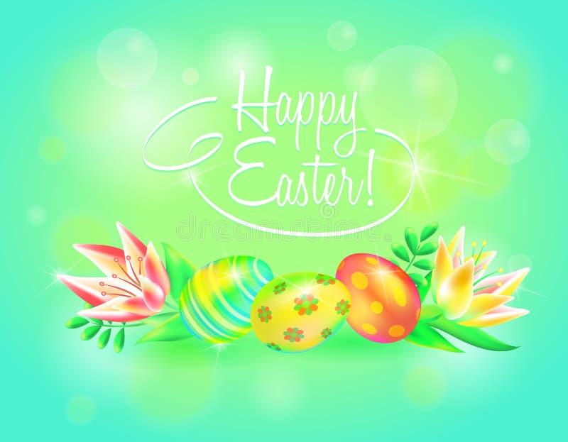 Εορταστικό τρισδιάστατο διανυσματικό έδαφος Πάσχα ευτυχές Αυγά Πάσχας και λουλούδι στο λαμπιρίζοντας υπόβαθρο Σχέδιο για το πασχα απεικόνιση αποθεμάτων
