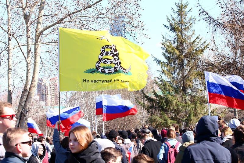 Επίδειξη αντι-Πούτιν στοκ φωτογραφία με δικαίωμα ελεύθερης χρήσης