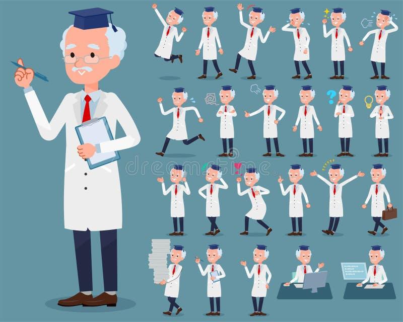 Επίπεδος ερευνητικός γιατρός παλαιό men_1 τύπων διανυσματική απεικόνιση