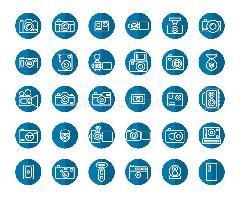 Επίπεδο σύνολο εικονιδίων καμερών ελεύθερη απεικόνιση δικαιώματος