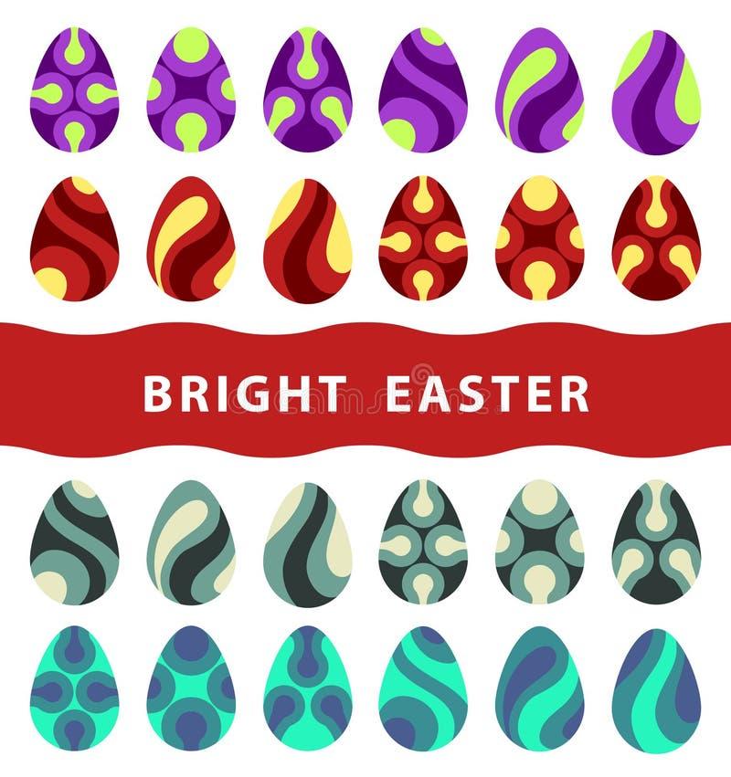 Επίπεδα αυγά Πάσχας στο άσπρο υπόβαθρο στοκ φωτογραφίες