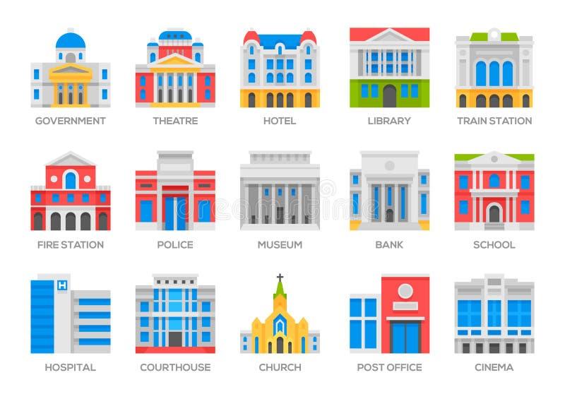 Επίπεδα εικονίδια αρχιτεκτονικής κτηρίων απεικόνιση αποθεμάτων