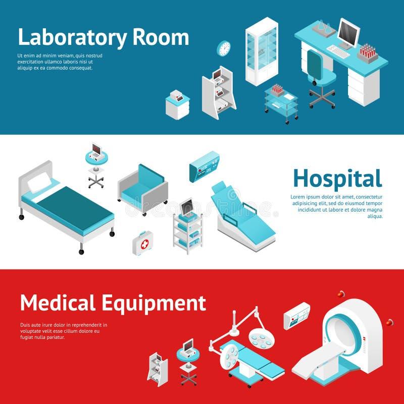 Επίπεδα εμβλήματα ιατρικού εξοπλισμού νοσοκομείων καθορισμένα διανυσματική απεικόνιση