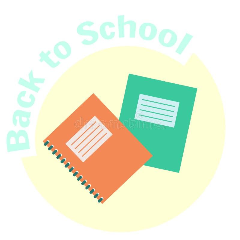 Επίπεδα ζωηρόχρωμα αντίγραφο-βιβλίο και exercise-book ελεύθερη απεικόνιση δικαιώματος