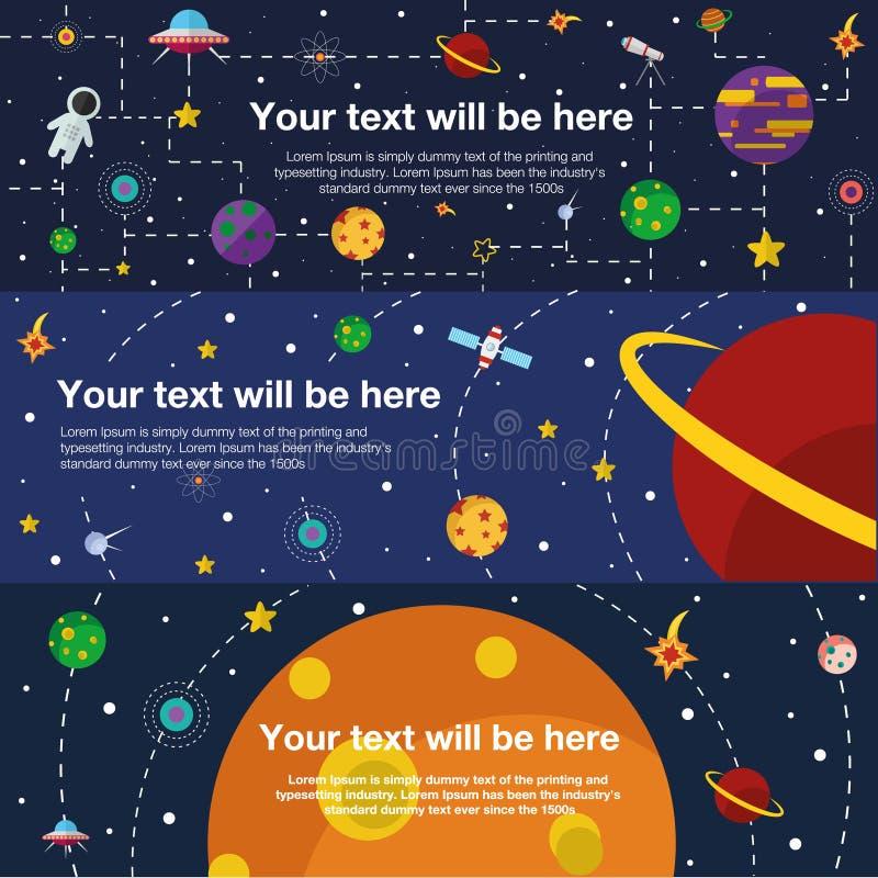 Επίπεδος διαστημικός κόσμος εμβλημάτων Ιστού διανυσματική απεικόνιση