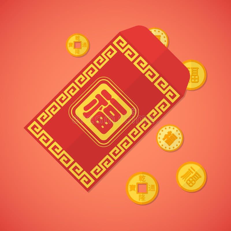 Επίπεδος κόκκινος φάκελος έτους ύφους κινεζικός νέος με τα νομίσματα διανυσματική απεικόνιση