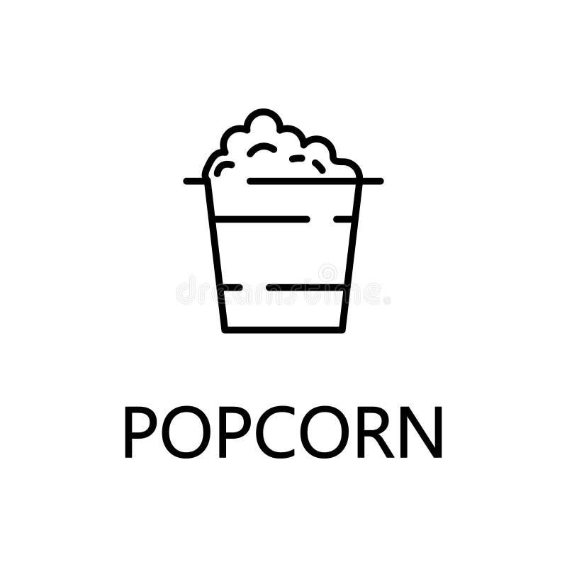 Επίπεδο εικονίδιο ή λογότυπο της Apple για το σχέδιο Ιστού απεικόνιση αποθεμάτων