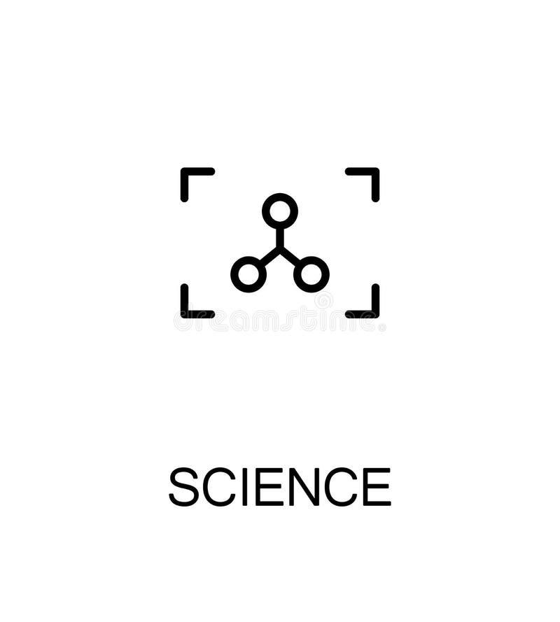 Επίπεδο εικονίδιο επιστήμης διανυσματική απεικόνιση