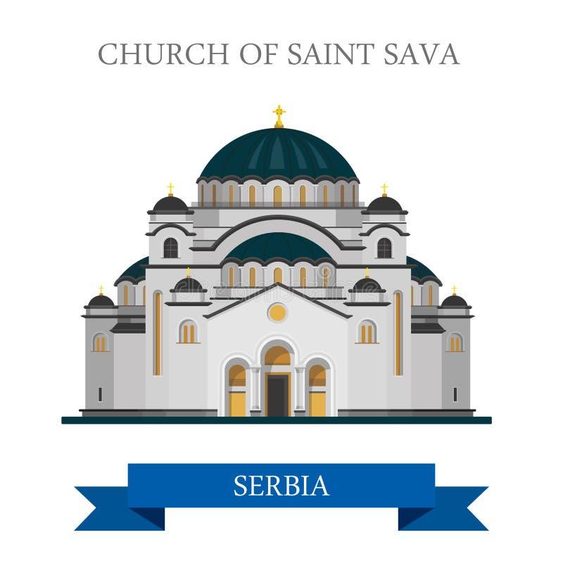 Επίπεδο διανυσματικό ορόσημο Αγίου Sava Βελιγράδι Σερβία Ευρώπη εκκλησιών διανυσματική απεικόνιση