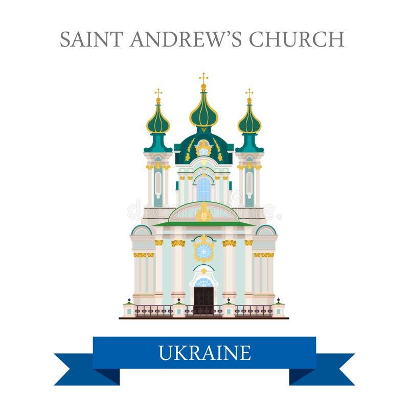 Επίπεδο διανυσματικό ορόσημο θέας Kyiv Κίεβο Ουκρανία εκκλησιών του ST Andrew διανυσματική απεικόνιση