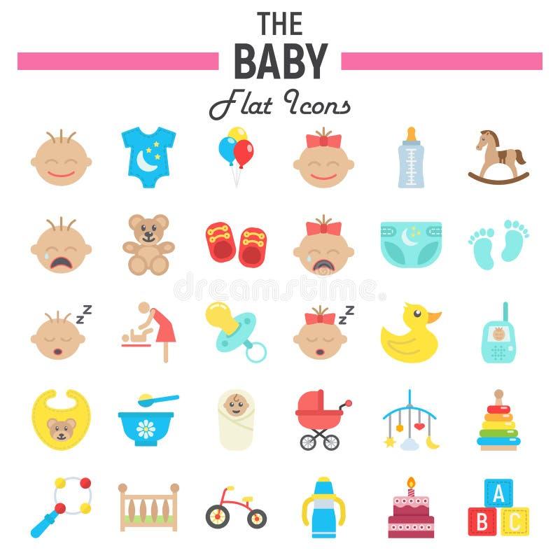 Επίπεδο σύνολο εικονιδίων μωρών, συλλογή συμβόλων παιδιών ελεύθερη απεικόνιση δικαιώματος