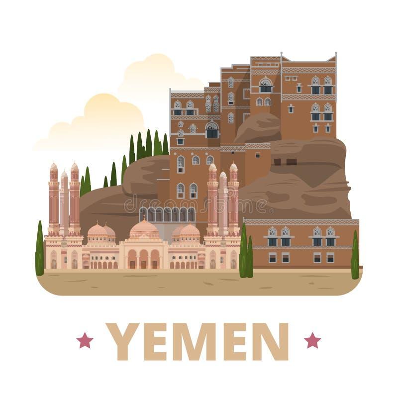 Επίπεδο ύφος W κινούμενων σχεδίων προτύπων σχεδίου χωρών της Υεμένης διανυσματική απεικόνιση