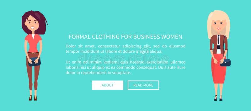 Επίσημος ιματισμός για την κάρτα χρώματος επιχειρησιακών γυναικών διανυσματική απεικόνιση
