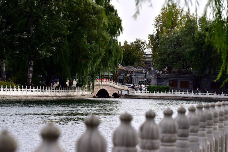 Επίσκεψη Πεκίνο Shichahai το φθινόπωρο στοκ φωτογραφία με δικαίωμα ελεύθερης χρήσης