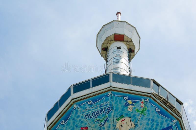 Επίσκεψη του πύργου στο λούνα παρκ Παρκ Σίτι του Σιάμ στενό σε επάνω στοκ φωτογραφία