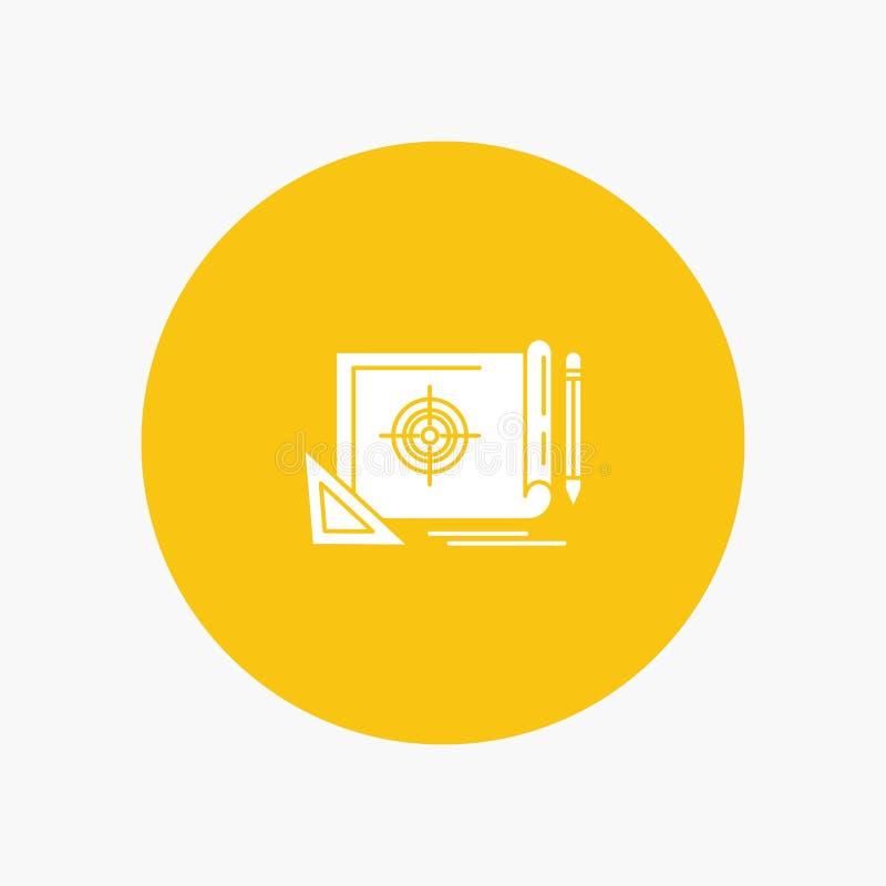 Επίτευγμα, αρχείο, στόχος αρχείων, μάρκετινγκ, στόχος απεικόνιση αποθεμάτων