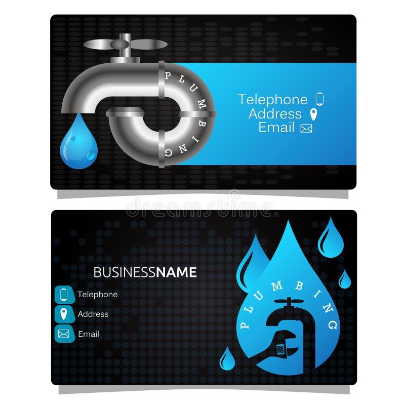 Επαγγελματική κάρτα για την επισκευή υδραυλικών διανυσματική απεικόνιση