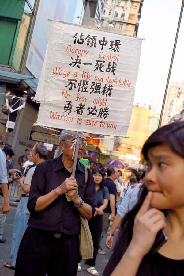 Επανάσταση ομπρελών σε Mong Kok στοκ φωτογραφίες