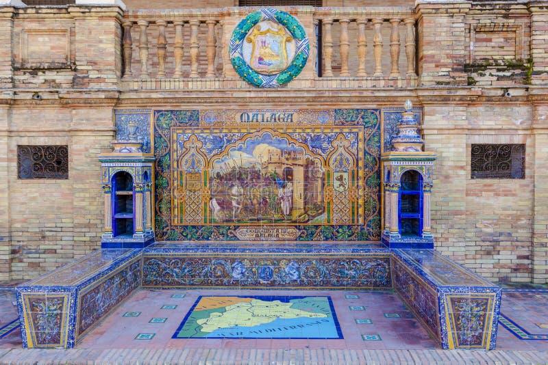 Επαρχία της Μάλαγας, βερνικωμένος πάγκος κεραμιδιών στην πλατεία της Ισπανίας, Σεβίλη στοκ φωτογραφία